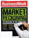 Business_week_4